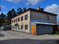 neighbour house: alley. Druzhinnikov alley, house 4. office building