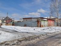 叶卡捷琳堡市, Gorodskaya st, 房屋 2А. 商店
