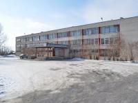 Yekaterinburg, school №55, Gorodskaya st, house 2Б