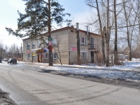 Екатеринбург, улица Городская, дом 2Д. многофункциональное здание