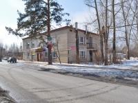 Yekaterinburg, Gorodskaya st, house 2Д. multi-purpose building