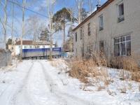 叶卡捷琳堡市, Gorodskaya st, 房屋 2Д. 多功能建筑