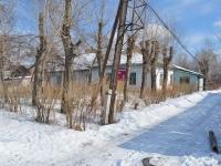 Yekaterinburg, house 7Gorodskaya st, house 7