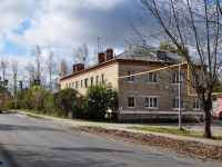 Yekaterinburg, Gorodskaya st, house 2. Apartment house