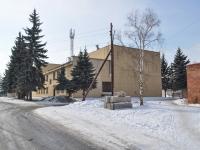 Yekaterinburg, Kombinatskaya st, house 7. community center