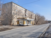 Yekaterinburg, Predelnaya st, house 3. Apartment house