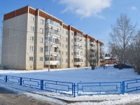 Yekaterinburg, Predelnaya st, house 7. Apartment house