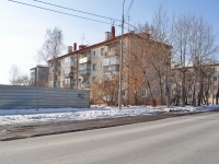 Yekaterinburg, Predelnaya st, house 8. Apartment house