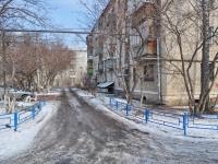 Екатеринбург, улица Предельная, дом 10. многоквартирный дом