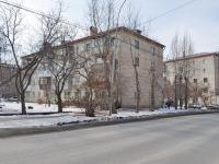 Yekaterinburg, Predelnaya st, house 12. Apartment house