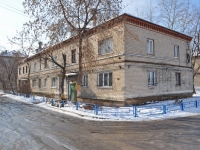 Yekaterinburg, Predelnaya st, house 13. Apartment house
