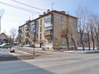 叶卡捷琳堡市, Predelnaya st, 房屋 16. 公寓楼