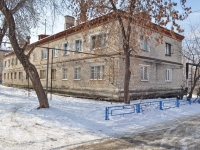 Yekaterinburg, Predelnaya st, house 17. Apartment house