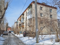 Yekaterinburg, Predelnaya st, house 18. Apartment house