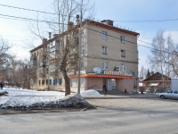 Yekaterinburg, Predelnaya st, house 20. Apartment house