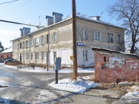 Yekaterinburg, Predelnaya st, house 22. Apartment house