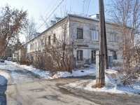 叶卡捷琳堡市, Predelnaya st, 房屋 24. 公寓楼