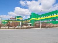 Yekaterinburg, factory Патра, ООО, Predelnaya st, house 57