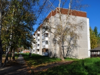 neighbour house: st. Predelnaya, house 7. Apartment house