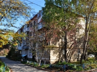 Yekaterinburg, Predelnaya st, house 10. Apartment house