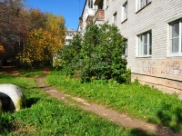 Yekaterinburg, Predelnaya st, house 10А. Apartment house