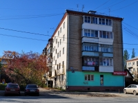 Yekaterinburg, Predelnaya st, house 14. Apartment house