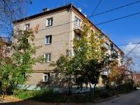 Екатеринбург, улица Предельная, дом 16. многоквартирный дом