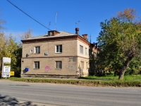 neighbour house: st. Predelnaya, house 17. Apartment house
