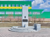 neighbour house: st. Predelnaya. monument Г.Г. Осколкову