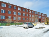Yekaterinburg, Figurnaya str, house 19. Apartment house