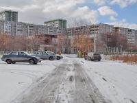 Yekaterinburg, nursery school №26, Лесовичок, Postovsky st, house 14