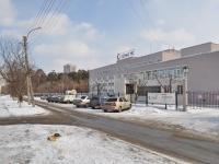 Екатеринбург, поликлиника Дэнас, улица Академика Постовского, дом 15