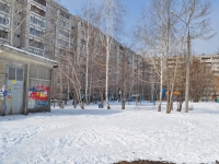 Yekaterinburg, Postovsky st, house 16А. Apartment house