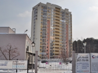 Yekaterinburg, Postovsky st, house 17. Apartment house