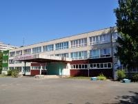 Екатеринбург, улица Академика Постовского, дом 8. школа №65