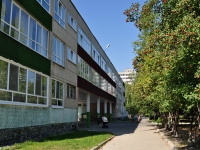 Yekaterinburg, school №65, Postovsky st, house 8