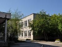Екатеринбург, улица Академика Постовского, дом 14. детский сад №26, Лесовичок