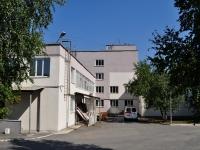 Екатеринбург, улица Академика Постовского, дом 15. поликлиника Дэнас