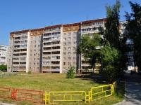Екатеринбург, улица Академика Постовского, дом 16. многоквартирный дом