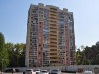 Екатеринбург, улица Академика Постовского, дом 17. многоквартирный дом