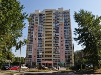 neighbour house: st. Postovsky, house 19. Apartment house