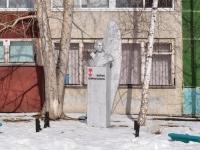 Екатеринбург, улица Академика Постовского. памятник Б. Опрокидневу