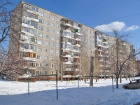 Yekaterinburg, Amundsen st, house 54/1. Apartment house