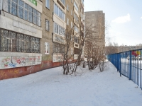 Yekaterinburg, Amundsen st, house 54/2. Apartment house