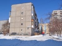 Yekaterinburg, Amundsen st, house 54/3. Apartment house