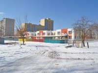 Yekaterinburg, nursery school №14, Amundsen st, house 54Б