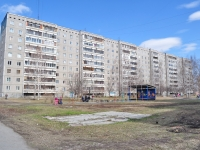 Yekaterinburg, Amundsen st, house 55/1. Apartment house