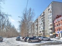 Екатеринбург, улица Амундсена, дом 56. многоквартирный дом