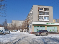 Yekaterinburg, Amundsen st, house 58/1. Apartment house