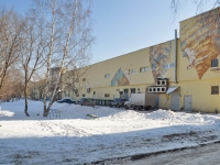 Yekaterinburg, shopping center ПАРАХОД, Amundsen st, house 62